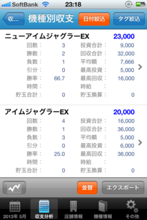 pShare_201305_2.png