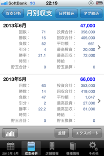 pShare_201306_3.png